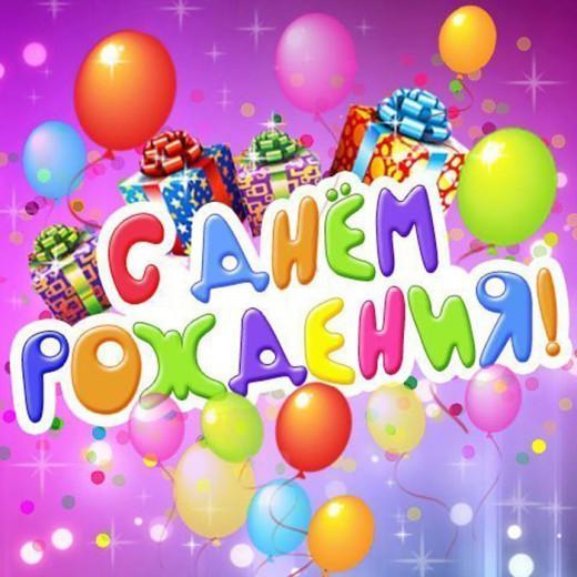 http://gimn26.ru/wp-content/uploads/2016/10/123041182_5588480_p2-520x520.jpg